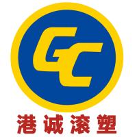 连云港港诚滚塑科技有限公司