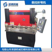【泽源】直销 液晶显示屏 MD11简易数控系统 液压数控折弯机