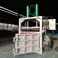 金尔惠 废品边角料立式液压打包机 高效低耗 批发销售