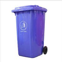 240升室外环保垃圾桶厂 绿色,蓝色,红色,黑色分类标志