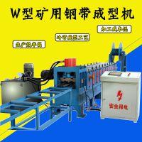 华昌W型钢带机矿山支护机械全自动M钢带机厂家价格