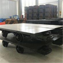 九州供应优质MPC5-9平板车 质量上乘 正品保障 可加工定制