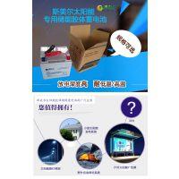 12V100AH太阳能路灯胶体蓄电池价格