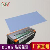 佳日丰泰厂家直销蓝色导热硅胶片 导热硅胶垫 1.5mm厚散热垫片