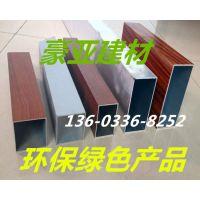豪亚牌方通单价 北京吊顶铝方通效果图 U型方槽安装方法 方通规格颜色