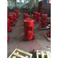 供应孜泉XBD2/55.6-200L-250消防泵 室内喷淋泵价格 消火栓泵型号