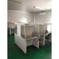 济南腾昊生产供双人 、单人单面水平送风超净工作台HT DDS 净化工作台