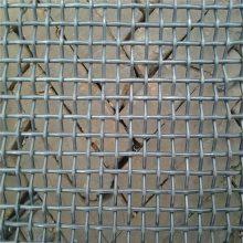 重型轧花网价格 重型轧花网 矿用编织网