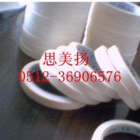 德莎TESA4651耐高温黑色布基胶带