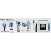 HAHN+KOLB 工具 51199150原装进口做备件