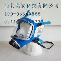 诺安供应ST-M80-2硅胶大视野防毒面具 特价供应