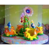 宏德游乐供应受欢迎的儿童游乐设备蜜蜂转转杯 蜜蜂转盘