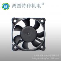 散热风扇 DC5010 50*50*12mm 12V 24V加湿器专用静音IP55防水风机 鸿图