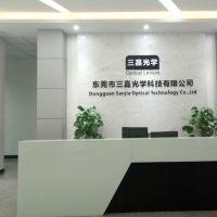 东莞市三嘉光学科技有限公司