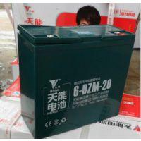 天能蓄电池6-DZM-12天能电池12V12Ah官网报价