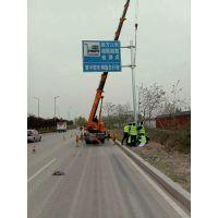 悬臂式公路交通标志杆生产厂家 价格合理质量可靠