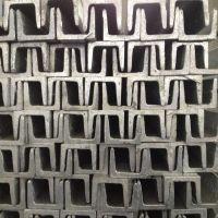 南京马钢Q235镀锌槽钢 南京聚名隆规格齐全常年批发