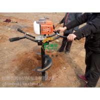四冲程汽油挖坑机 加长型的螺旋打坑机 植树造林用打穴机