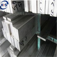 国标铝排10*20mm精密6061铝排材