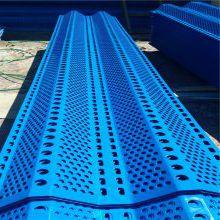 供应煤场防风网 煤场防风网供应商 铁板冲孔板