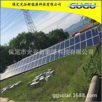 光伏线 避雷针 太阳能发电配件 屋顶家用发电使用 中国英利