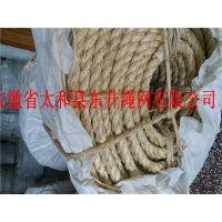 安徽董明常年供应黄麻绳棕绳工艺麻线麻球