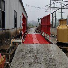 供应长沙鸿安泰-1054型工地洗车槽 载重130吨自动泥头车冲洗槽
