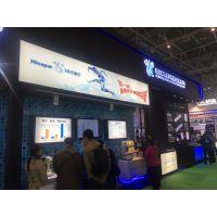 2018北京国际自动售货机展览会-中国智能零售终端大会