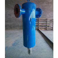 空压机前置汽水分离器DN-250精密气水分离器 离心式汽水分离器价格