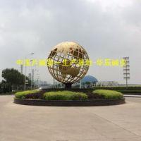 廊坊市华辰化工有限公司