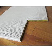 600*600铝天花板 河北喷涂工程铝天花板吊顶涂层抗分化、抗紫外线、抗腐蚀