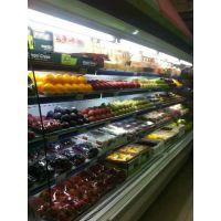 【不锈钢风幕柜】水果蔬菜保鲜冷藏柜 超市风幕柜