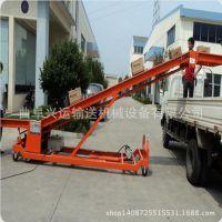 装车用防滑皮带输送机 伸缩式爬坡输送机 袋粮装卸用运输机