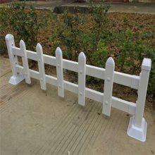 草坪护栏多少钱 电力设备栏栅 PVC栏杆