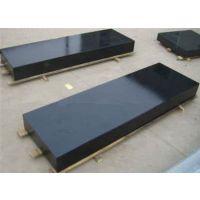 供应花岗石平板 大理石测量平板 检验平台