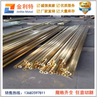 厂家直销软态紫铜管 精抽H65黄铜毛细管