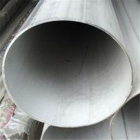 工业用304管,装饰管工艺不锈钢304,不锈钢圆管拉丝