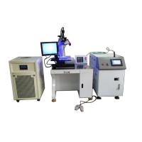 武汉瑞丰 供应RF-DF20光纤激光打码机 激光打码机