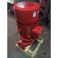 上海孜泉厂家直销XBD9/15G-L室外消火栓XBD8/15-SLH电动喷淋泵立式消防泵价格