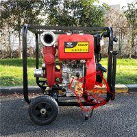 2.5寸消防备用柴油机水泵HS25FP