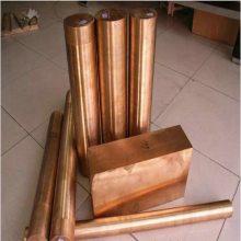 耐磨耐疲劳c1720铍铜板价格 日本jis标准牌号c1720铍青铜块料