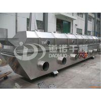 宜昌ZLG节能流化床干燥机厂家供应