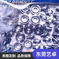 广东艺卓专业大型设备面板CNC加工中心厂家特卖
