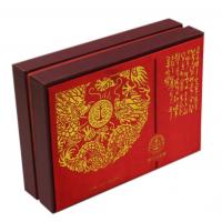 深圳厂家精美翻盖保健品礼盒定制 茶叶礼品包装盒定制