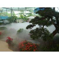 雾森造雾机
