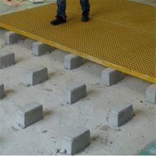 重庆玻璃钢格栅板 钢格网型号 网格板报价