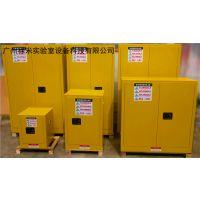 4加仑 化学品安全柜 防火安全柜 广州禄米实验室设备