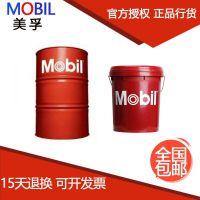 美孚油性防锈油,美孚试车润滑油 防锈油,美孚机械设备内部防锈油