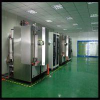 常熟真空镀钛机、多弧离子镀设备、真空PVD涂层机械、狮威亚洲实业