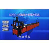 数控冲孔机 液压冲孔机维修 液压冲孔机械设备